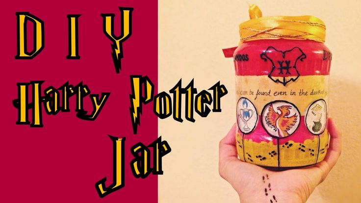 ⚯͛ ⚡ DIY Harry Potter Gryffindor Jar!!! ⚡ ⚯͛ | Gift idea |