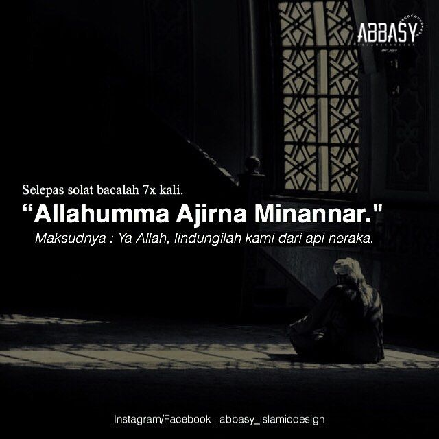 "3,884 Likes, 11 Comments - MUTIARA KATA (@abbasy_islamicdesign) on Instagram: ""Nasihat buat diri ini. Muhasabah diri. Dipersilakan share. اَللَّهُمَّ صَلِّ َعلى سيدنا مُحَمَّدٍ…"""