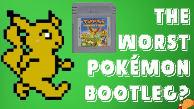 Pokémon Adventure: The WORST Pokémon Bootleg? | SWPG