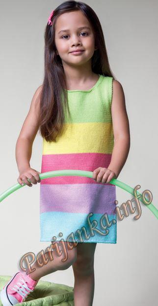 Платье без рукавов (д) 05*120 Phildar №4846