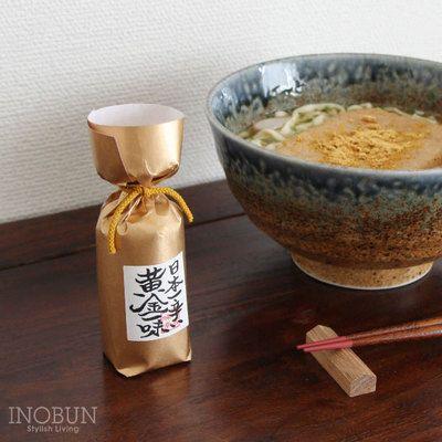 祇園味幸 日本一辛い 黄金一味 ビン入り