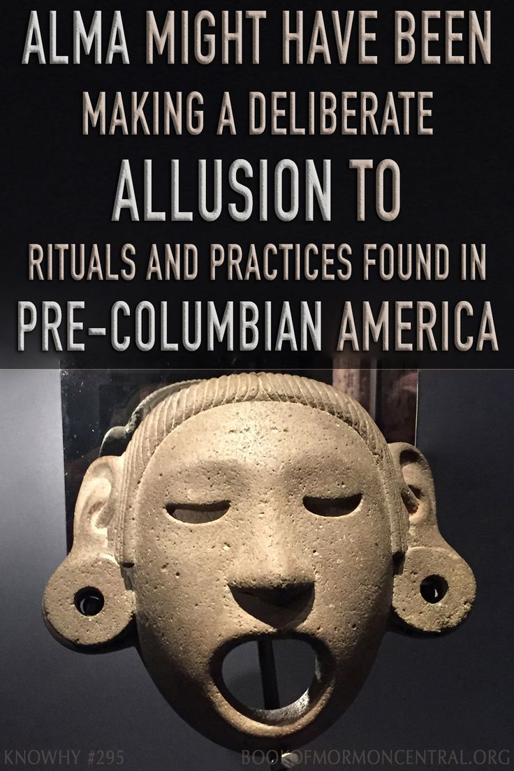 """""""Having the image of God engraven on the countenances of the righteous appears to be unique to Alma."""" -Brant Gardner. By using the terms engraven and image together as he did, Alma might have been making a deliberate allusion to rituals and practices found in pre-Columbian America.   https://knowhy.bookofmormoncentral.org/content/why-did-alma-ask-about-having-god%E2%80%99s-image-engraven-upon-one%E2%80%99s-countenance  #BookofMormon #LDS #Mormon #Engraven #Christ #Example #Savior"""