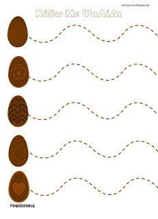 #paidopoula : Ασκήσεις δεξιότητας χρήσης ψαλιδιού με τα σοκολατένια αβγά