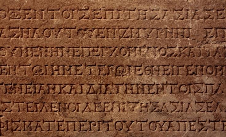 Hieropolis,Pamukkale,Denizli,turkey