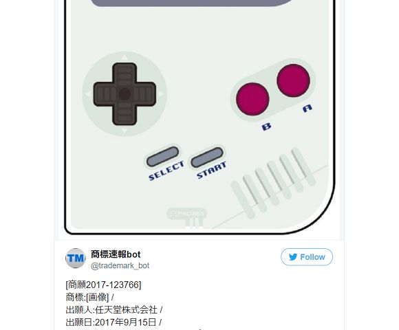 Is a Game Boy Classic Edition on the way? Alleged Nintendo trademark application sparks rumors | SoraNews24