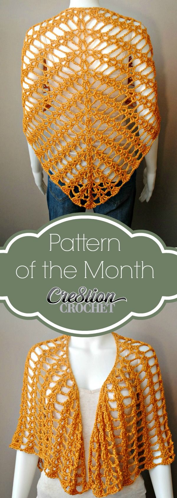 July 2017 Pattern of the Month - Cre8tion Crochet- Free for the month of July ONLY.    This shawl works well with any yarn and is the perfect summer into shawl piece.