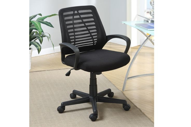 Poundex Office Chair F1606 Work and rest with style. It features a shear mesh high-back support, cushioned seat, armrests and wheels. Office Chair Sale for $52