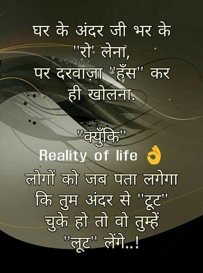 Pin by Pammi on Punjabi and Hindi shairi vagera (With