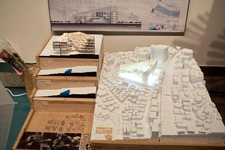 2013 명지대 건축 졸업작품 전시회 (스압) - 블로그; 미니홈피 확장팩 : 싸이월드 블로그