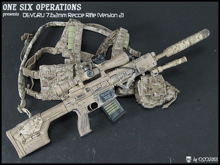 delta force weapons - photo #22