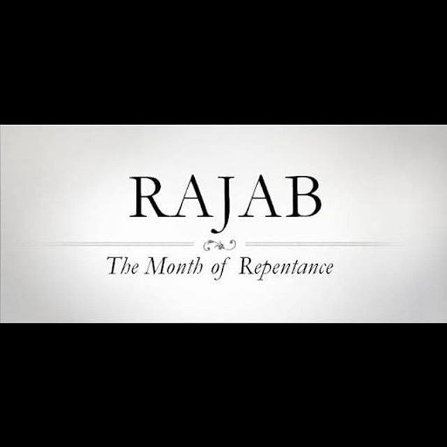 """Rajab is Allah's month in which He pours His Mercy upon the penitent and He accepts the actions that people have done for His sake. The Prophet, peace and mercy be upon him, said, """"Rajab is the month of Allah, and Sha'aban is my month, and Ramadan is the month of my Ummah."""" (Imam Al-Suyuti in Al-Jami).#praybeautifully"""