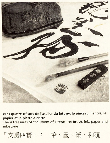 51 best chinese calligraphy images on pinterest chinese Ancient china calligraphy