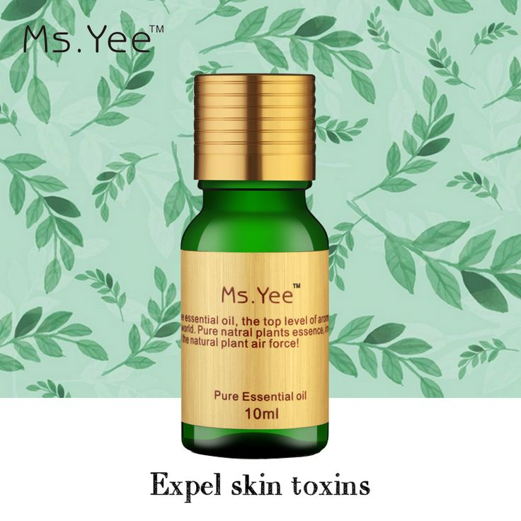 Ms.Yee Face Care Essential Oils Acne Scar Removal Cream Spots Treatment & Repair Stretch Marks Whitening Face Massage Oil 10Ml