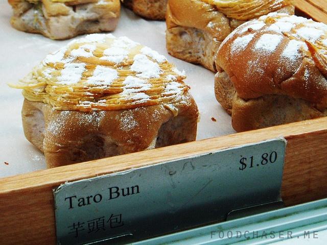 Taro Bun {Breadtop Australia}
