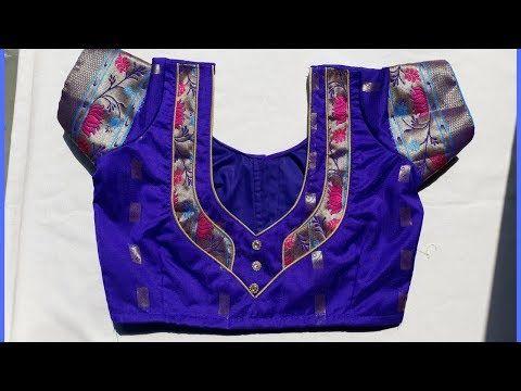121ac165719d4 Paithani blouse back neck design cutting and stitching - YouTube ...