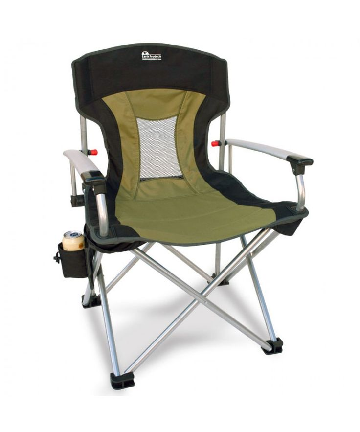 New Age Vented Back Outdoor Aluminum Folding Lawn Chair In