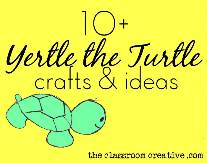 Yertle The Turtle Characters