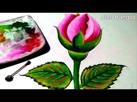 Rose Bud 3d Effect Rangoli Rose Bud Shading Tutorial Step By Step Youtube Rose Buds Bud Rose