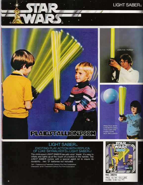 ok, inflatable flashlights DO NOT stand up to the Force FX models...little nostalgia here.