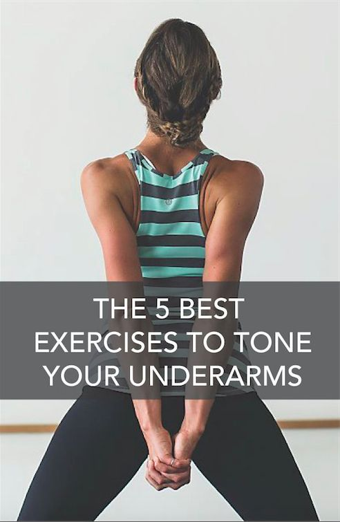 Tone your UnderArms