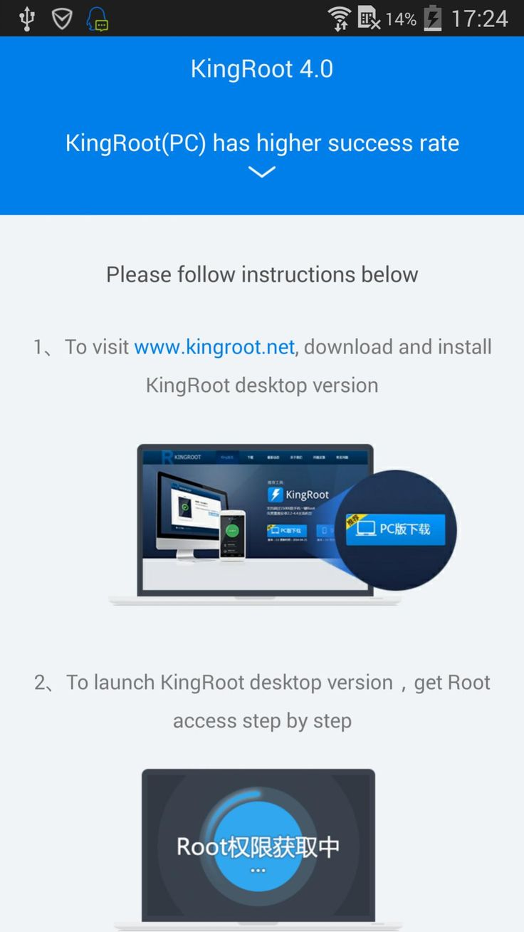 All Categories Fonerevizion Produk Ukm Bumn Segi Empat Leopard Srs One Click Android Root 47 Download