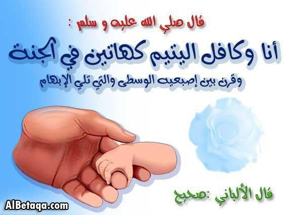 Pin By ام ماريا On أ حــاديث Islamic Phrases Islamic Quotes Islamic Quotes Quran