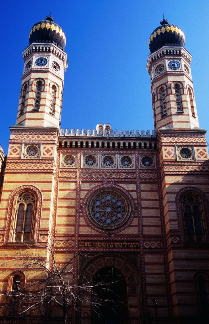 Great Synagogue - Lonely Planet