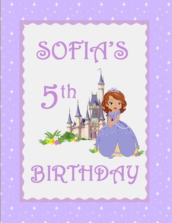 Sofia the First Party Decoration Door Sign by TLZDesigns on Etsy, $9.00
