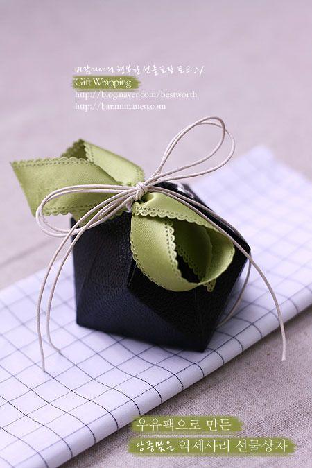 선물포장/ 우유팩으로 만든 앙증맞은 악세사리 선물상자 : 네이버 블로그