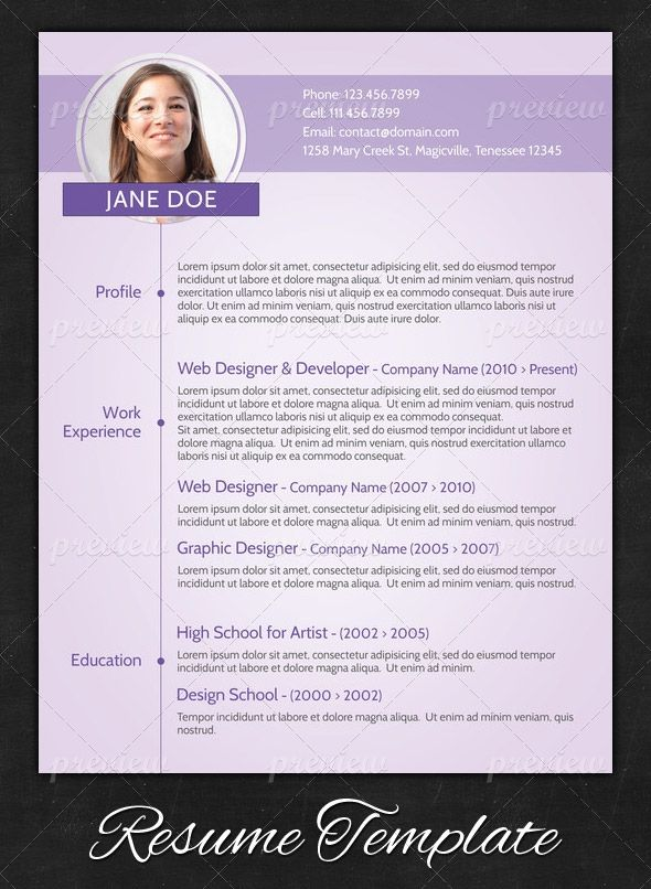 Purple Modern Resume Creative Cv Template Creative Cv