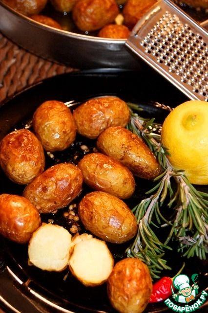 Картофель в средиземноморском стиле - кулинарный рецепт