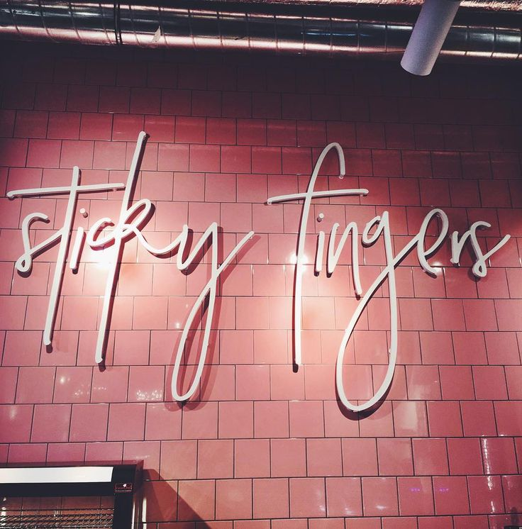 Sticky Fingers – Culy.nl