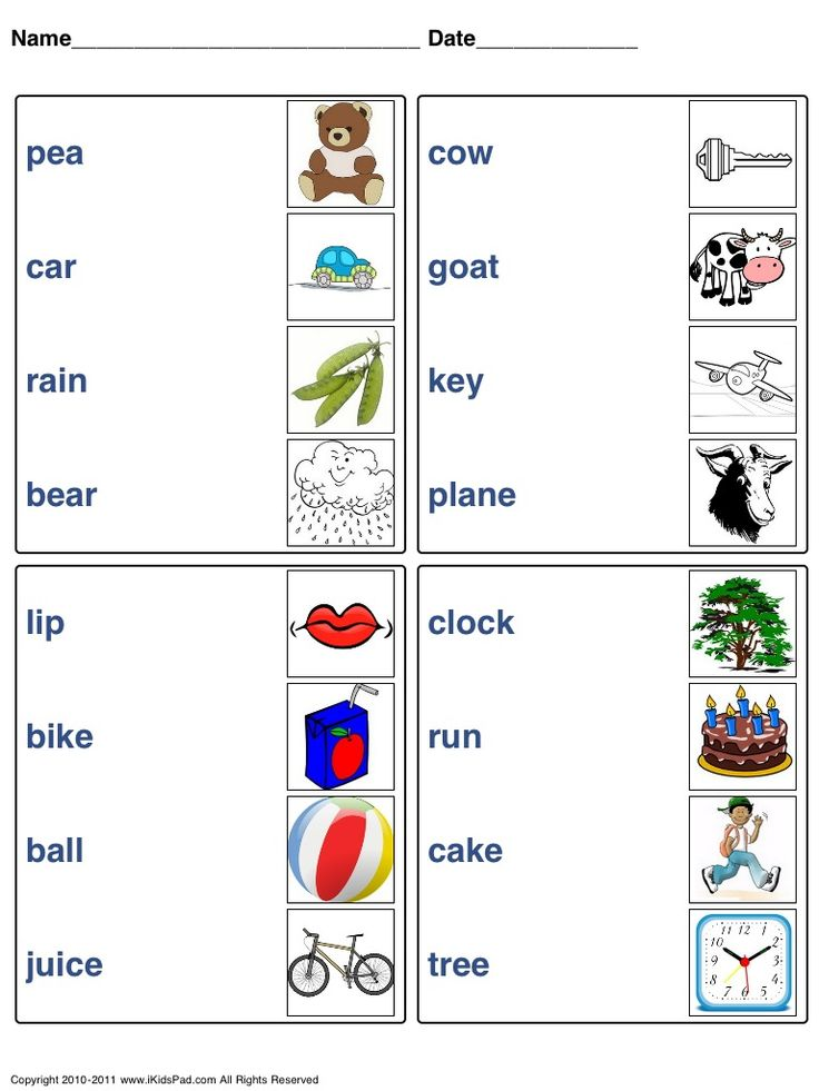 matching the words Online reading & math for k-5 wwwk5learningcom 1st grade match the word grade 1 spelling worksheet for each question below a number of similar words appear, but.
