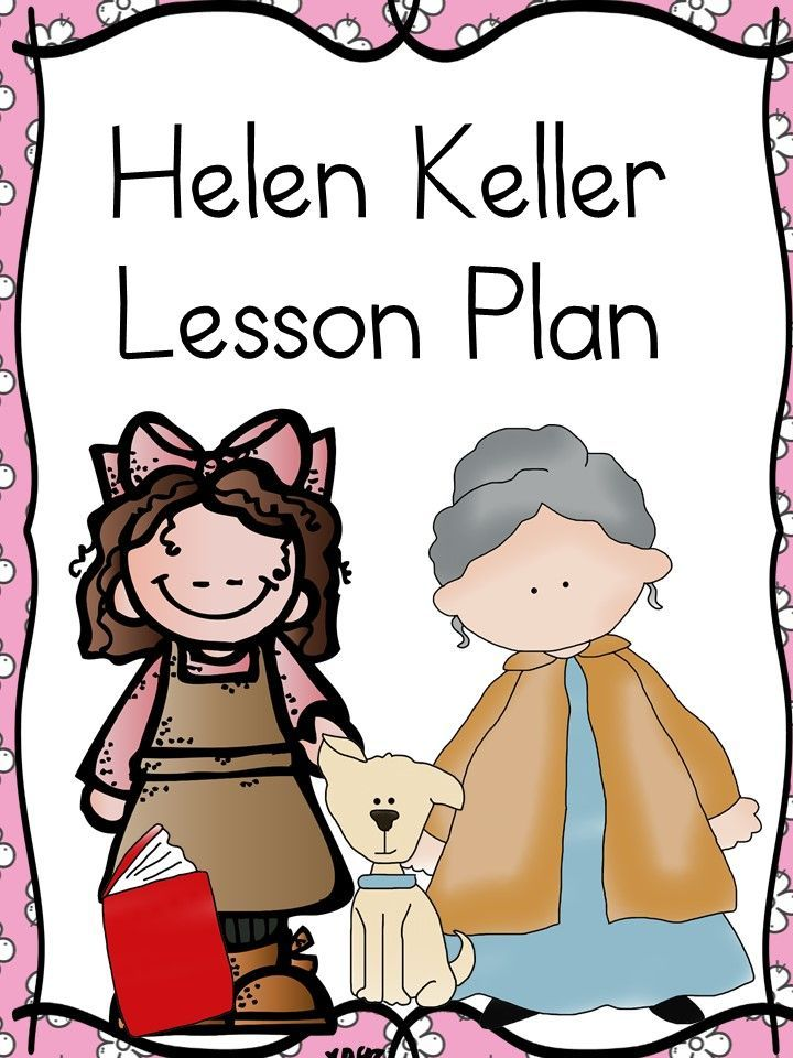 lessons learned from helen of troy You might also like do cats learn their lesson when you smack them lighty on the bottom and if not, what are some ways of teaching them cat health.