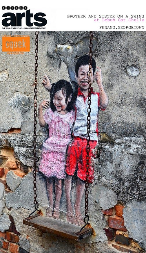 CQUEK: Penang Street Art -Brother and Sister on a Swing