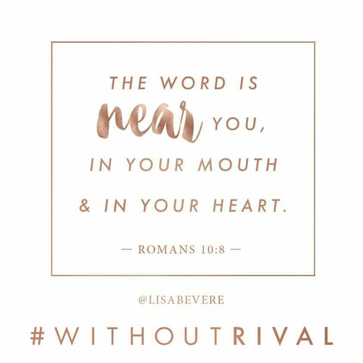As you SPEAK God's Word your mind is RENEWED & your steps find DIRECTION. His Word is ALIVE. It is not DISTANT. It is as CLOSE as a WHISPER yet it carries the VOLUME & WEIGHT of CREATION. Speak child of God speak your Father WATCHES over His WORD to perform it. #Speak the WORDS #WithoutRival #Jesus THE WORD made flesh.