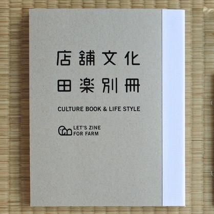 Artqpie-culture book & life style