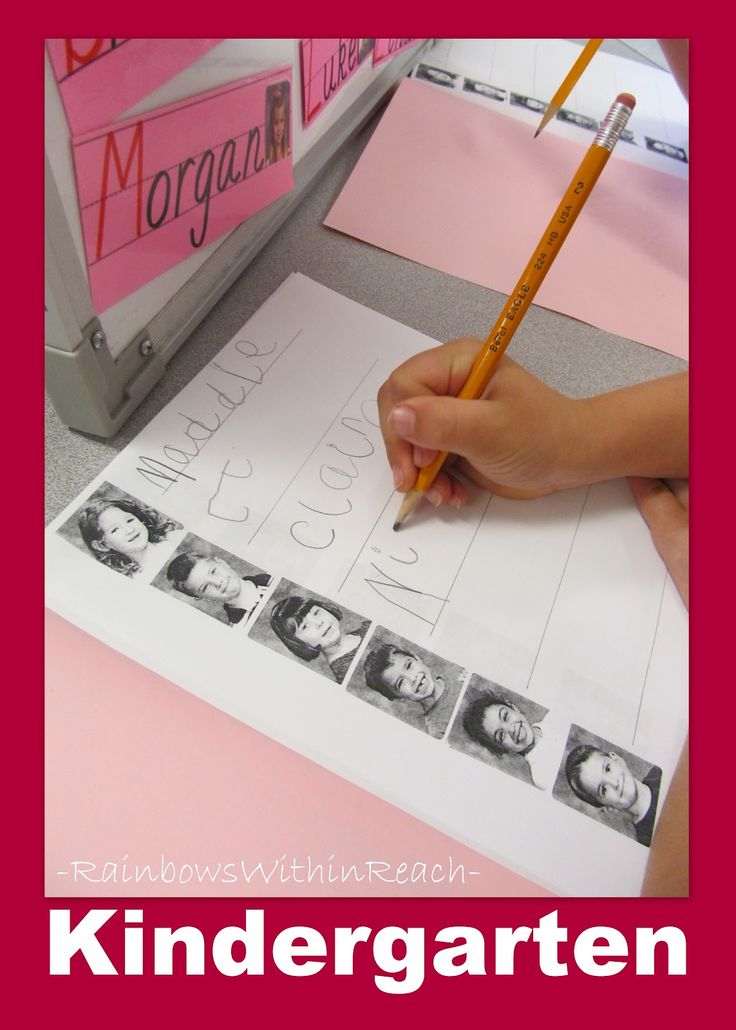 Kindergarten writing center using student names for photos, from fine motor series @ RainbowsWithinReach