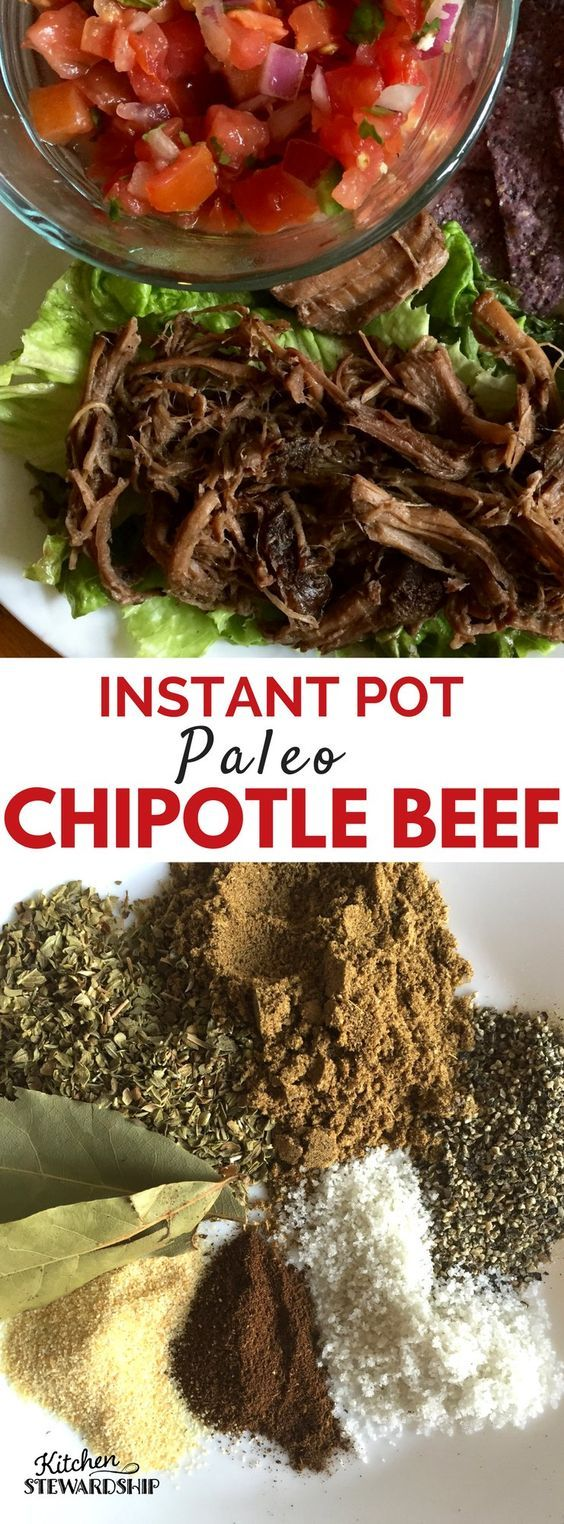 Instant pot or slow cooker chipotle beef recipe - easy to make and it's gluten free and paleo!