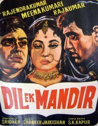 Dil Ek Mandir (1963)  A doctor tied between love and responsibility and fulfilles both. Same does her lover.