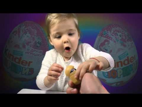 киндер сюрприз открываемяйца киндер маша и медведь Kinder Surprise eggs ...