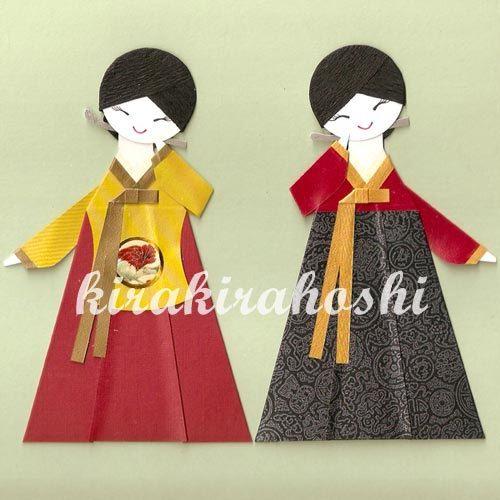 KOREAN ORIENTAL GIRL in Hanbok and Dangui Paper Doll Card Topper (Set of 2)