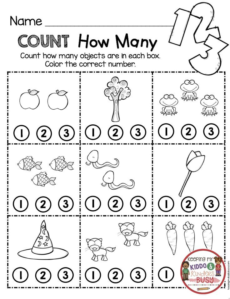 Counting And Cardinality Freebies With Images Kindergarten
