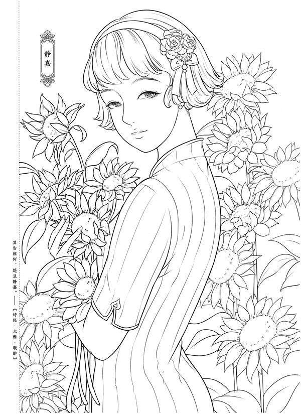 Free Download Portrait Coloring Book PDF Coloring Books, Coloring Pages, Colouring  Pages