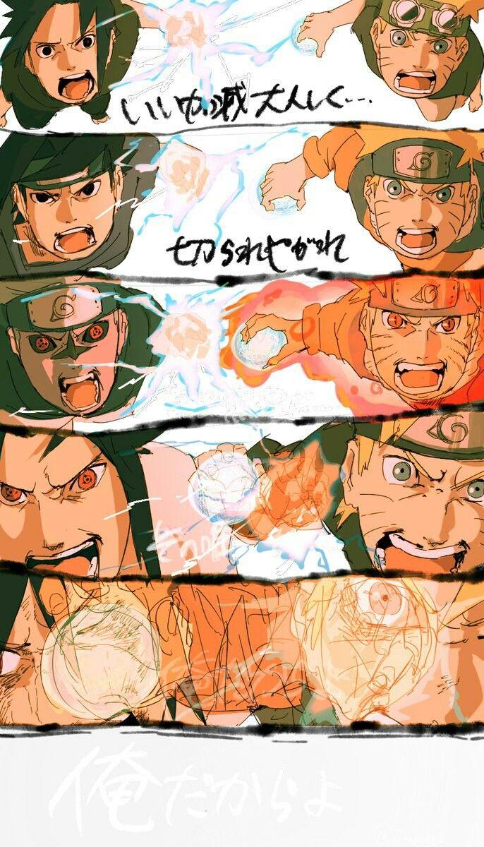 Naruto Sasuke Last