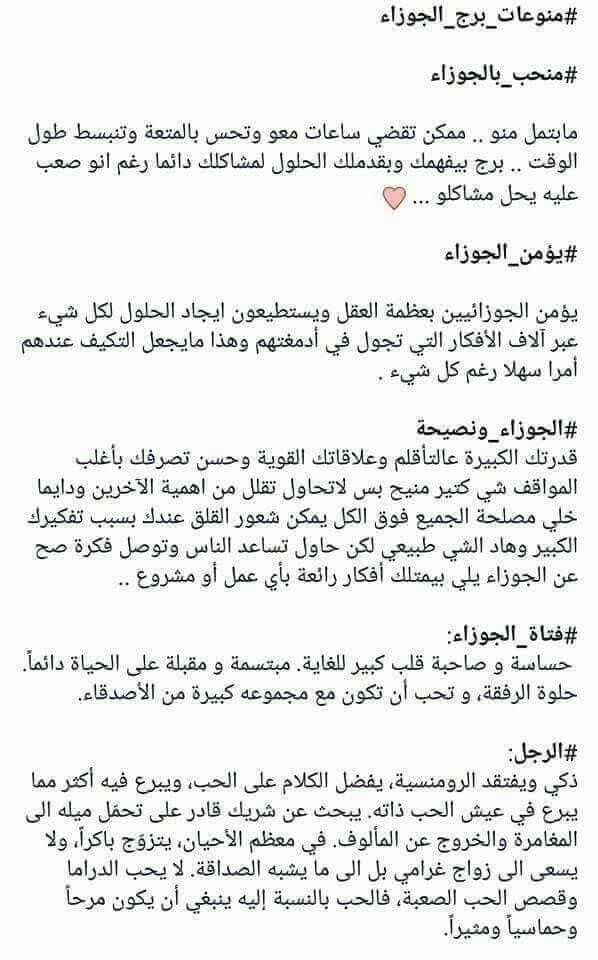 Pin By Ghada Elsayed On كلمات لها معني Math Job Math Equations