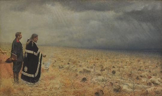 Верещагин Василий Васильевич  Побежденные. Панихида. 1878-1879 Холст, масло 179,7 x 300,4