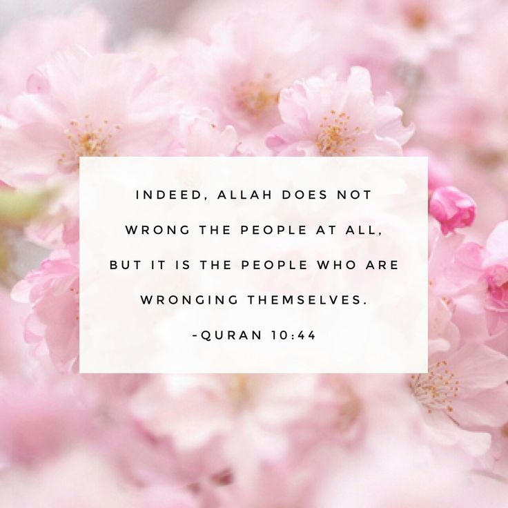 I Love You More Than Quotes: 25+ Best Allah Quotes On Pinterest