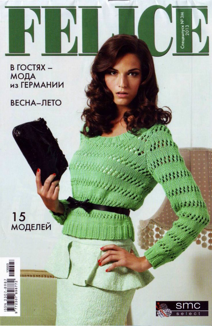 150 best images on pinterest crochet magazine knit 21 publications on liveinternet bankloansurffo Images