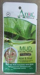 Натуральная маска для лица с экстрактом алоэ - 25 мл. Вьетнам.